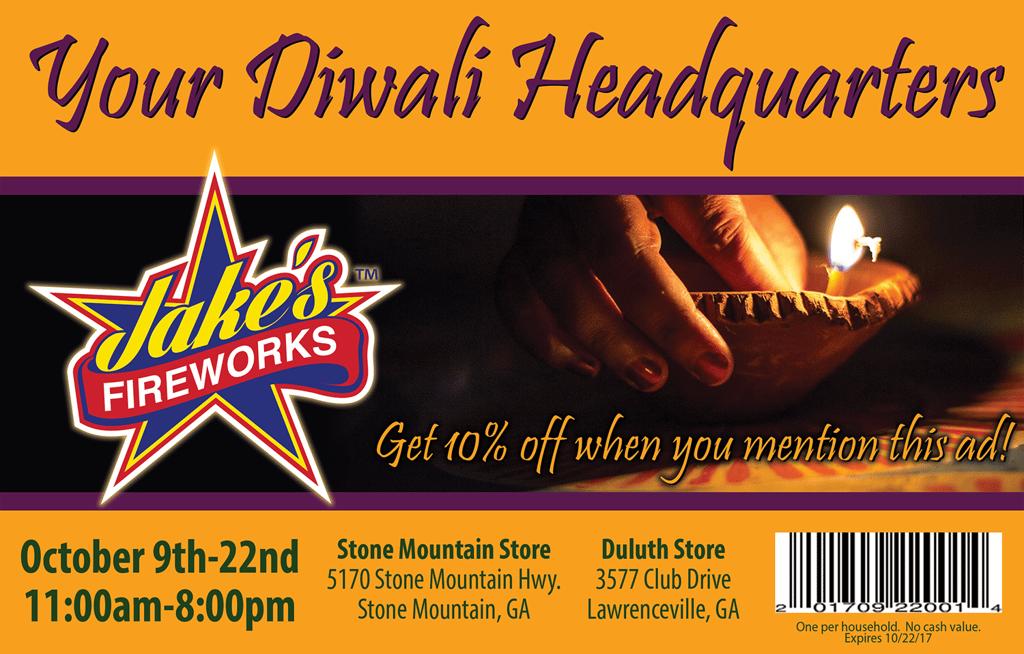 Diwali_fireworks_coupon